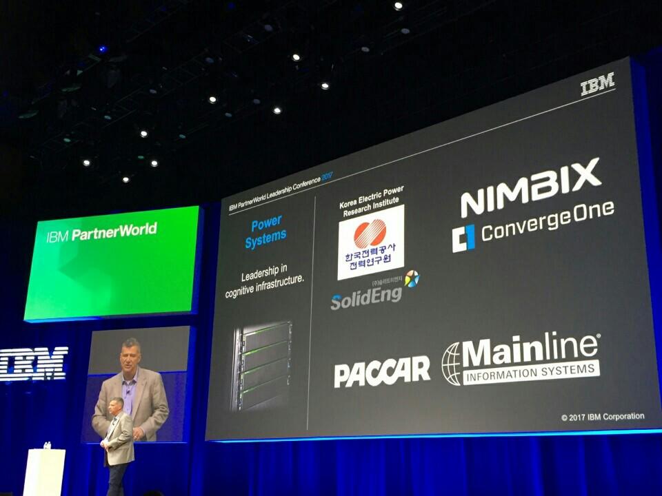 솔리드이엔지, 2017 IBM Partner World에서 가장 의미있는 비즈니스 사례